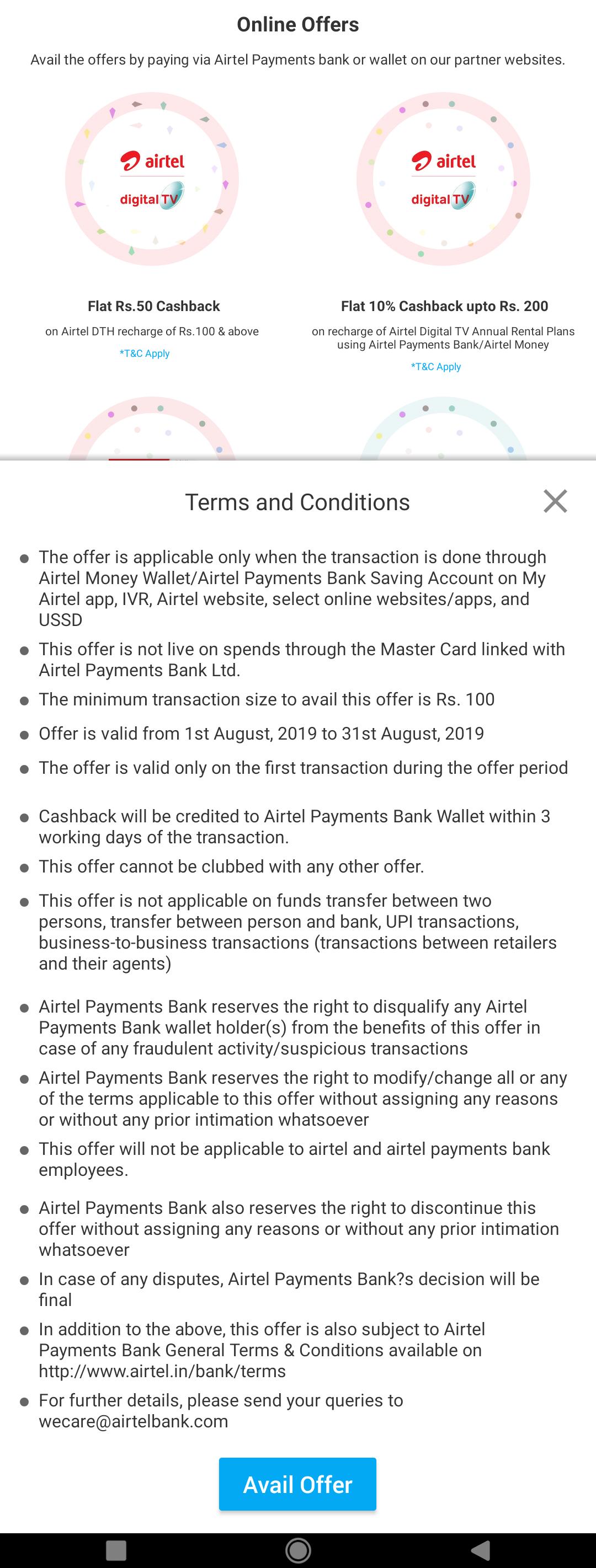 My Airtel App :- Flat 50₹ Cashback on Airtel DTH Recharge