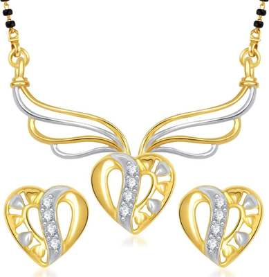 https://cdn0.desidime.com/attachments/photos/584896/medium/6100458mp1311g-vk-jewels-original-imaeexzhzhjqucar.jpeg?1568368014