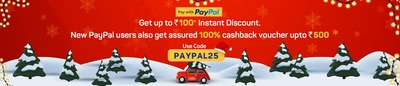 https://cdn0.desidime.com/attachments/photos/598692/medium/6326456paypal-discount-offer-paypal25.jpg?1576559600