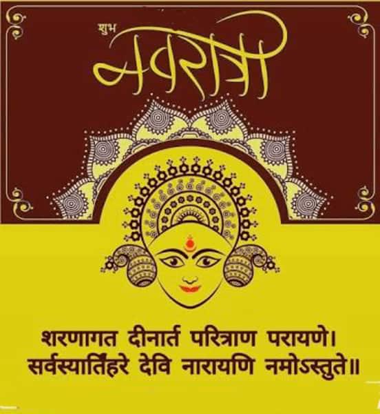 https://cdn0.desidime.com/attachments/photos/609312/original/6574643_Chaitra_Navratri_Vikram_Samvat_2077_ki_anekonek_Shubhkaamnayein.png