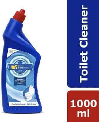 https://cdn0.desidime.com/attachments/photos/617597/medium/6672530original-1-disinfectant-flipkart-supermart-home-essentials-original-imafktvhpzbsmgts.jpeg?1589890889