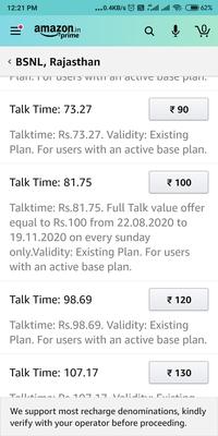 https://cdn0.desidime.com/attachments/photos/634113/medium/Screenshot_2020-08-30-12-21-50-809_in.amazon.mShop.android.shopping.jpg?1598770509