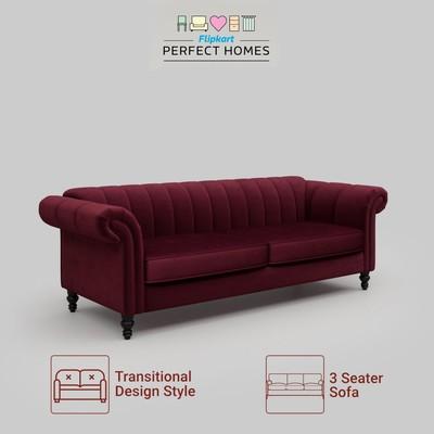 https://cdn0.desidime.com/attachments/photos/636838/medium/red-polyester-scrd3bt201-flipkart-perfect-homes-red-original-imaffnxhfhneh5hh.jpeg?1600175766