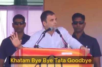 https://cdn0.desidime.com/attachments/photos/662220/medium/7345463Khatam-Bye-Bye-Tata-Goodbye-Rahul-Gandhi-meme-template-608x405.jpg?1611755517