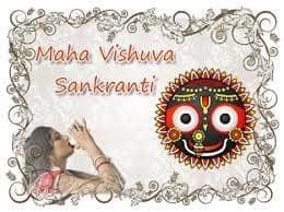 Maha-Vishuba-Sankranti