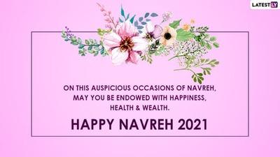 Navreh