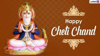Cheti-Chand
