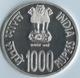2010 1000 years brihadeeswara temple unc 4rs1000coin 1