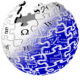 Wikipedia developers