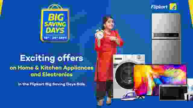 flipkart big saving days offers on home & kitchen appliances and electronics