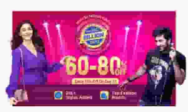 flipkart big billion days sale 2020 offers on fashion products