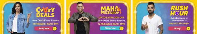 What the benefits of buying from the Flipkart Big Billion Day Sale?