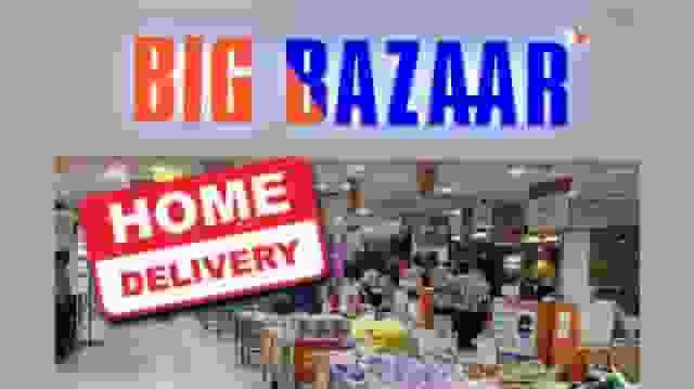 5) Big Bazaar