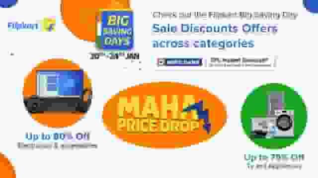 Flipkart Big Saving Days Sale Discounts Offers