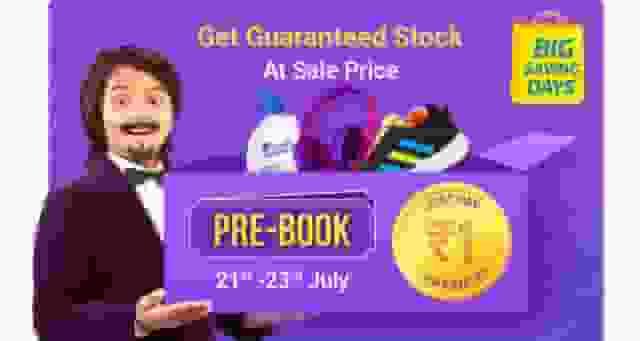flipkart pre-book sale on big saving days july 2021