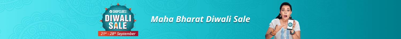 Shopclues Maha Bharat Diwali Sale