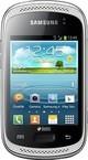 Samsung-galaxy-music-duos-s6012-275x275-imadfzr9jcngnynh