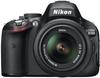 Nikon-d5100-slr-400x400-imacy9wht4ymhkfe