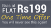 Bras at Rs.199