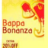Upto extra 25% off on all products