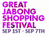 Jabong_shopping_fest