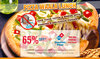 Pizza-waala-lunch-banner