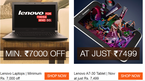 WOW Wednesday Offers : Lenovo Laptop 7000 off n many more