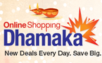 Great Offers on Diyas, Puja thalis, idols & more