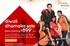 Spicejet Diwali Dhamaka Sale (Starting Rs. 899/- all inclusive)