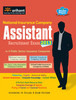 National-insurance-company-assistant-recruitment-exam-2013-with-model-paper-200x200-imadhbsfjvx8qbry