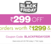 Firstcry Black Friday Deals - New deal every 3 hrs