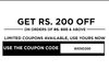 Get Rs.200 off on minimum purchase of Rs.600