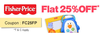 Firstcry : Get Flat 25% off on Fisher Price