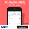 Exclusive Rs 20 off on Recharge of Rs 250 and above (Valid for all)