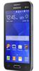 Samsung Galaxy Core 2 SM-G355H  (get 20% cashback)