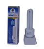 Wipro 15Watt Smartlite 2U CFL