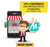 10% cashback on paying with MobiKwik wallet