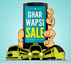 ShopClues App Only Sale (6th-10th July)