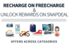 Upto Rs. 1500 Off on Snapdeal (Freecharge Unlocked Rewards)