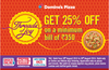 Dominos Rakhi Special - Get 25% off on above Rs. 350/-