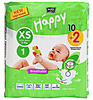 Get Flat 50% off on Diapers