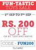 Get Flat Rs.200 off on purchase of Rs.1200 and above..