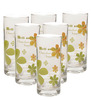 Green Apple Bell Orchid Glass - 285 ml each