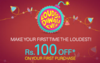 Get Rs 100 off on Rs 150 discount coupon ( New Users )