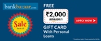 Apply for personal loan and receive Amazon GV worth Rs.2000 on approval