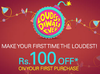 ebay Exclusive : Get Rs 100 Off on min purchase of Rs 110 (New Users)