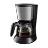 Philips 1.2 Litres HD7457/20 Daily Collection Coffee Maker (Black)