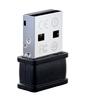 Tenda (TE-W311MI) Wireless N150 Mbps Pico USB Adapter Nano
