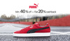 Puma Footwear Min 40% Off + Extra 20% Cashback