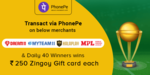 [Contest] Transact on Dream11, Myteam11, Halaplay and MPL via PhonePe & win Zingoy Gift Cards worth Rs 10,000 daily
